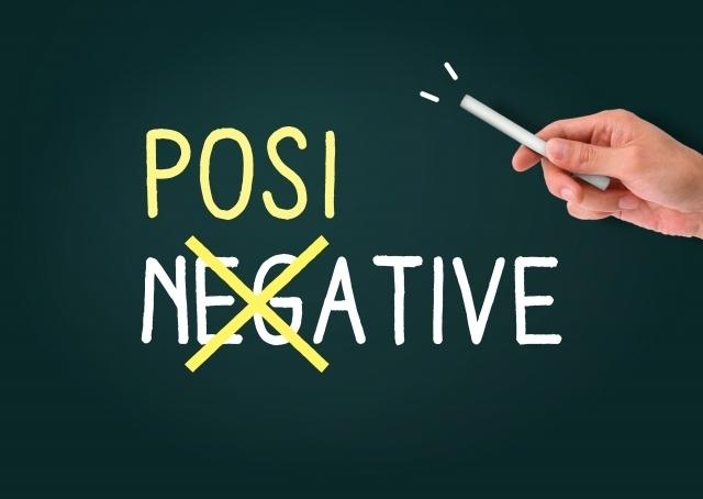 positive&negative.jpg